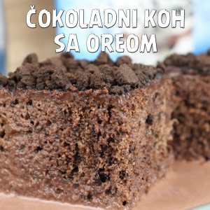Čokoladni koh sa Oreom - Video Recept